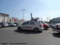 Imagine atasata: TomTom - 2015.04.15 - 10.jpg