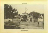 Imagine atasata: Expo_1891.jpg