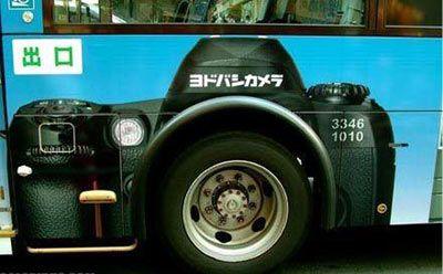 Imagine atasata: 3_246.jpg