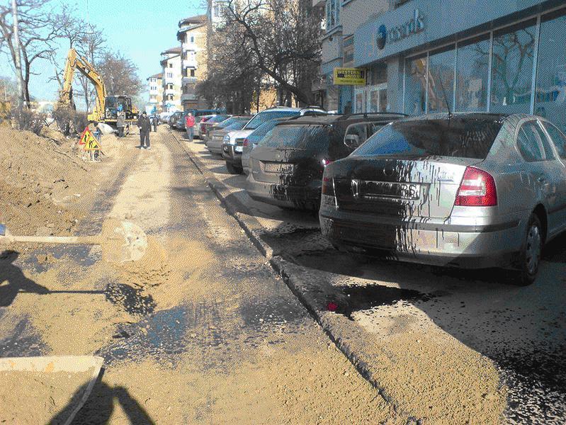 Imagine atasata: asfaltare.JPG